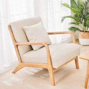 JOYBASE Lounge Arm Chair, Mid Century Modern Accent Chair, Wood Frame Armchair for Living Room, Bedroom  Beige