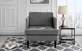 Mid Century Modern Brush Microfiber Armchair, Living Room Accent Chair  Grey